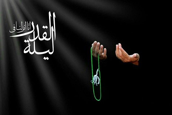 عکس پروفایل شب قدر + عکس پروفایل شهادت امام علی (ع)