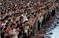 نماز عید فطر چگونه اقامه می شود و چند رکعت است؟