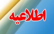زمانبندی قطع برق مناطق تهران