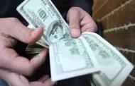 دلار سبزه چیست و دلار افشار چیست؟