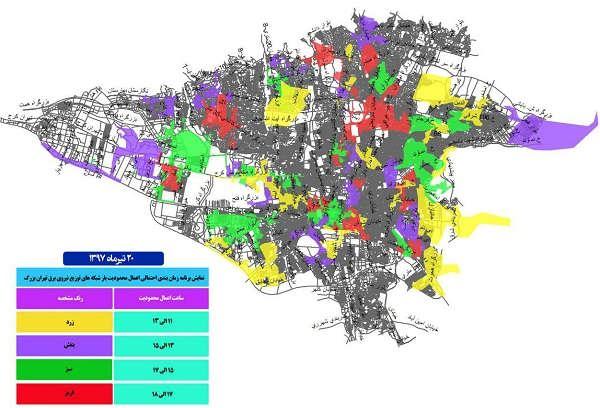 نقشه زمانبندی قطع برق مناطق تهران