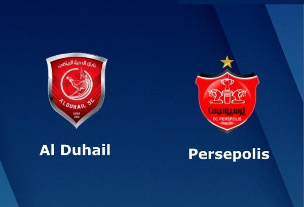 ساعت بازی پرسپولیس و الدحیل قطر + خلاصه بازی