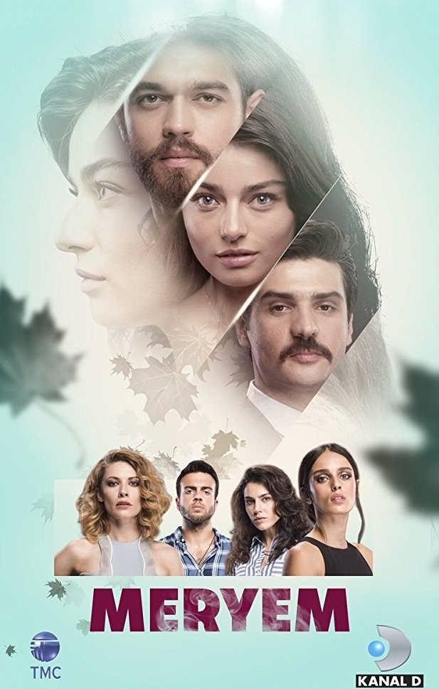 خلاصه داستان و بازیگران سریال ترکی مریم۲