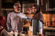 علت مرگ پدر و مادر لیلا در سریال پدر