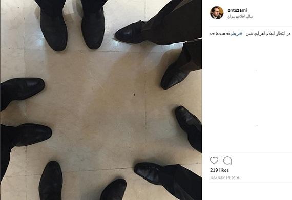 عکس دکتر حسین انتظامی از انتظار برای برجام