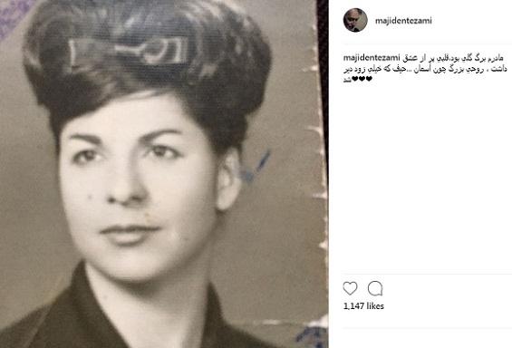 عکس همسر عزت الله انتظامی