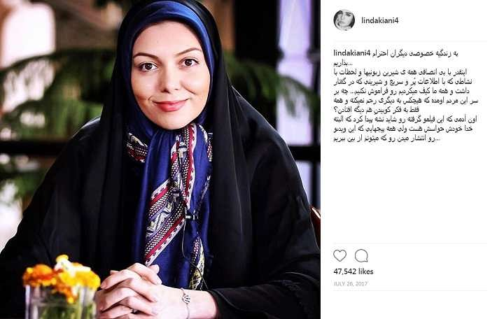 پست اینستاگرامی لیندا کیانی بعد از ماجرای سوییس آزاده نامداری
