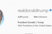 آدرس اینستاگرام دونالد ترامپ