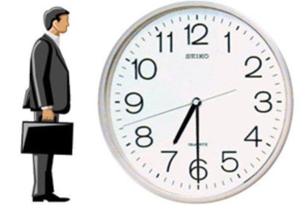 ساعت شروع کار بانکها