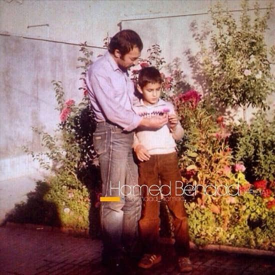 عکس های حامد بهداد و پدرش