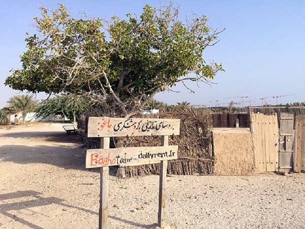 عکس های روستای قدیمی کیش با نام روستای باغو