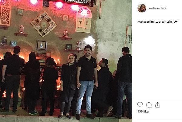 عکس های مهسا عرفانی با خواهرزاده اش شهریار ملک
