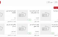 ماجرای فروش کارت ملی برای خرید خودرو از ایران خودرو