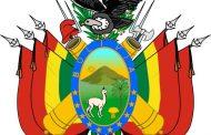 کشور بولیوی کجاست؟