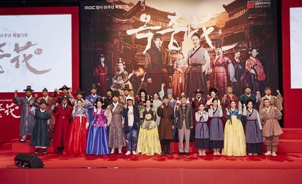 بازیگران سریال کره ای اوک نیو