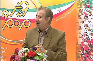 برنامه ورزش و مردم با اجرای بهرام شفیع