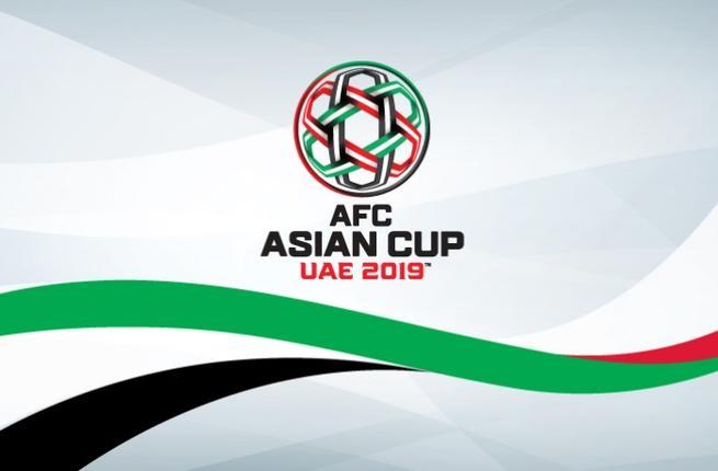 زمان برگزاری جام ملت های آسیا ۲۰۱۹