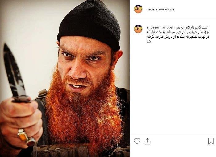 عکس انوش معظمی بازیگر نقش حرمله در سریال مختارنامه در به وقت شام