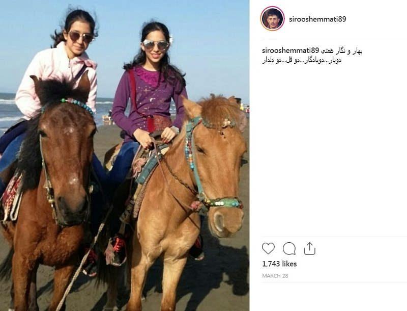 عکس دختران دو قولوی سیروس همتی و همسرش