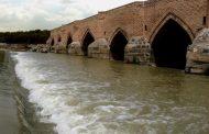 پل هفت چشمه در کدام استان قرار دارد؟