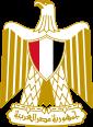نشان ملی کشور مصر