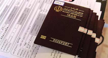 قیمت ویزای اربعین ۹۷ چقدر است؟
