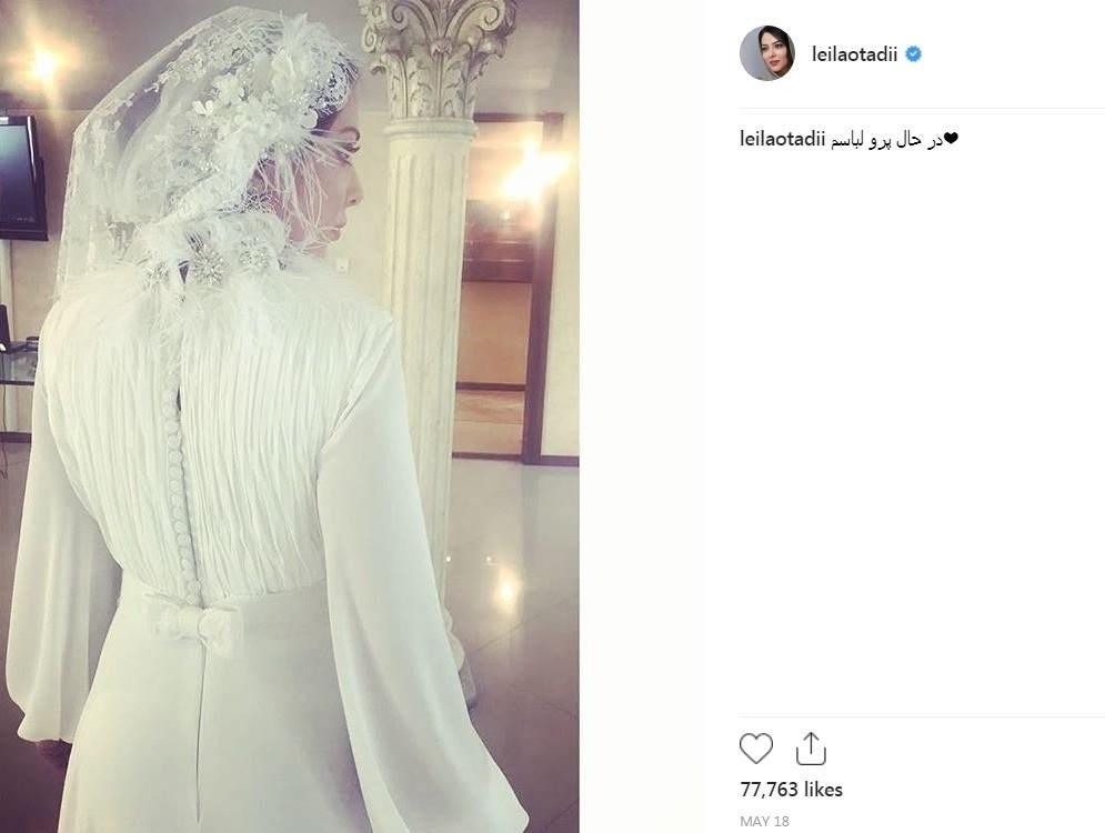 همسر لیلا اوتادی کیست؟