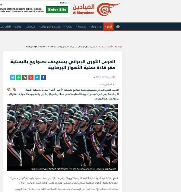 واکنش عربستان به حمله موشکی ایران به داعش۲
