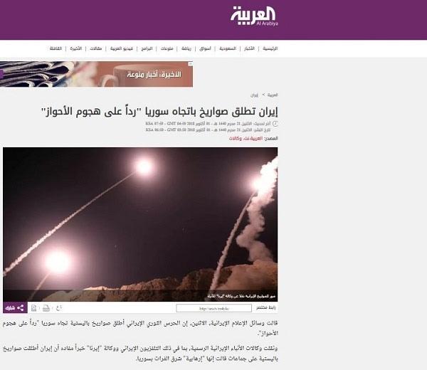 واکنش ها به حمله موشکی ایران۵