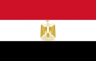 تصویر عقاب روی پرچم کدام کشور است؟