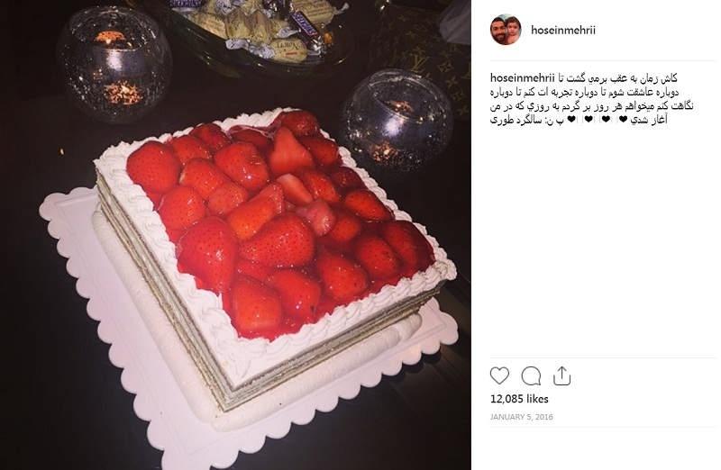 پست اینستاگرام حسین مهری برای سالگرد ازدواجش