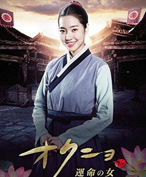 jin se yeon بازیگر نقش اوک نیو در افسانه اوک نیو