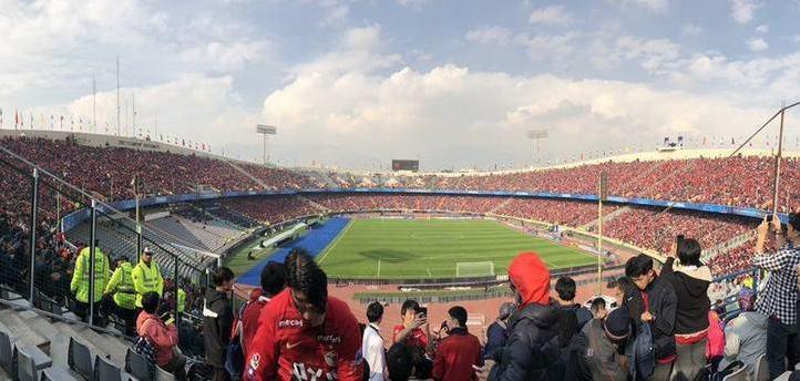 وضعیت ورزشگاه ازادی انلاین از فینال لیگ قهرمانان آسیا