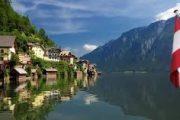 زبان رسمی اتریشی ها چیست؟