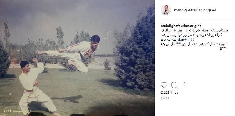 عکس جوانی برادر مهران غفوریان