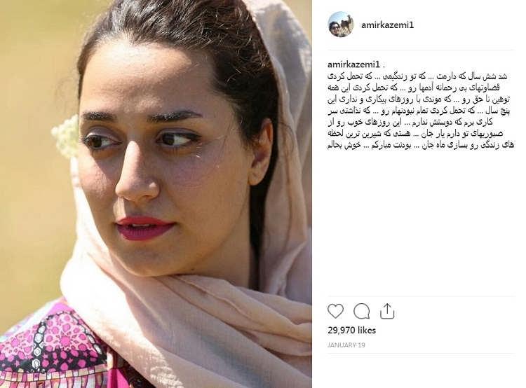 عکس همسر امیر کاظمی