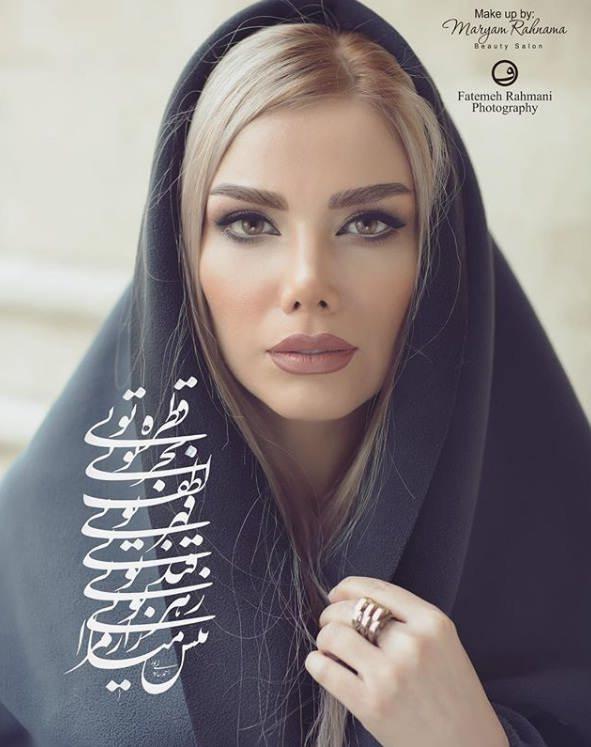 عکس همسر مهران غفوریان