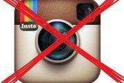علت قطع شدن اینستاگرام امروز چیست؟