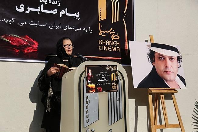 افسر اسدی در مراسم خاکسپاری همسر زیبا بروفه