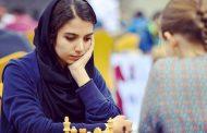 بیوگرافی سارا خادم الشریعه استاد بزرگ شطرنج