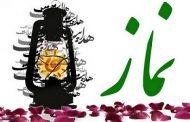 خواندن کدام سوره در نماز واجب است؟