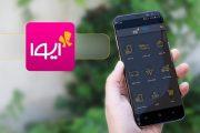 دانلود اپلیکیشن ایوا IVA اپلیکیشن پرداخت انلاین