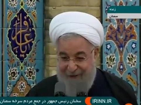 جوک سرخه ای روحانی رئیس جمهور در سمنان چه بود؟