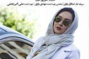 دانلود سریال ممنوعه قسمت هفتم (سریال ممنوعه شبکه خانگی)