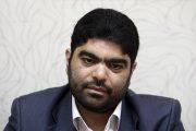 سید حسین حسینی مجری برنامه پیک بامدادی برکنار شد
