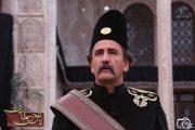 صالح میرزاآقایی در بانوی عمارت