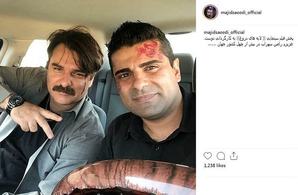 عکس های مجید سعیدی بازیگر