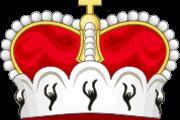 لقب شاهزادگان اتریش چیست؟