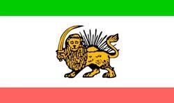 پرچم ایران در زمان امیرکبیر