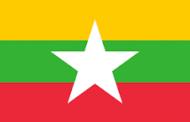 واحد پول میانمار چیست؟